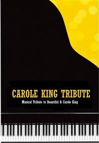 """Caesars - Carol's Kings """"Beautiful"""", New Jersey"""